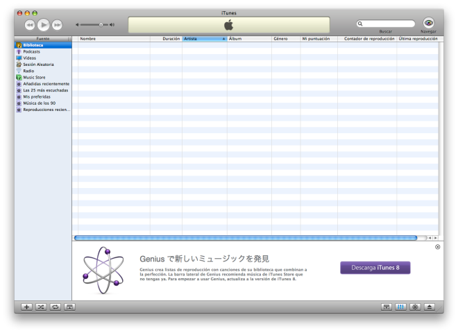 iTunes 6.0.5